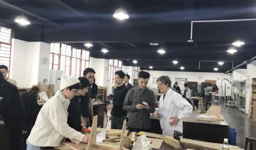 ESDIR in Guangdong University, China