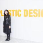 Inaugurada la Exposición I'M PLASTIC DESIGN