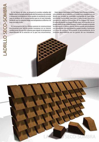 Cevisama. Primer premio en categoría de Diseño Cerámico.