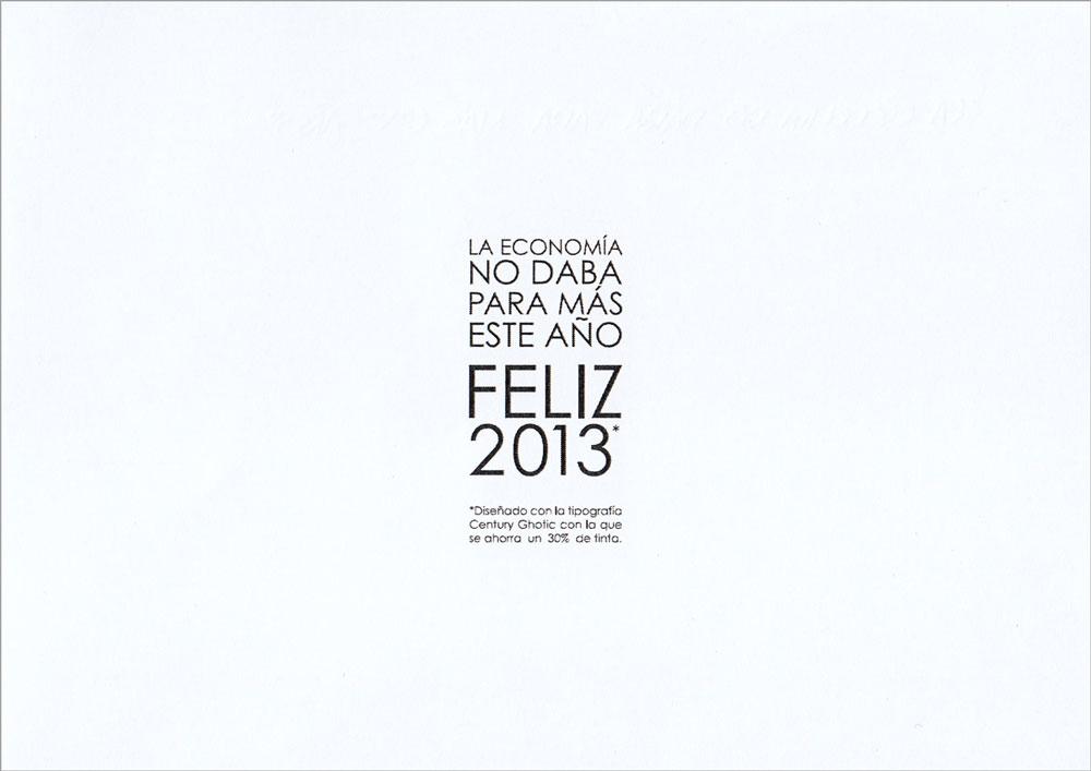 Premiados del concurso Tarjeta navideña 2012